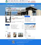 辽宁波森特岩土工程有限公司