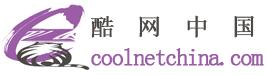 酷网中国网络科技有限公司